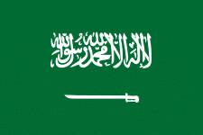 沙烏地阿拉伯
