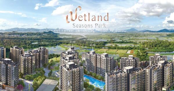 Wetland Seasons Park Interior Design